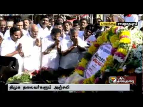 Political Leaders pay tribute to Immanuvel Sekaran