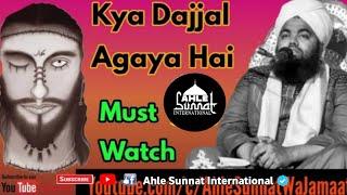Fitna e Dajjal Ka Zuhoor Aur Uski Taakat by Sayyad Aminul Qadri Sahab