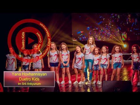 Yana Hovhannisyan Feat. Duetro Kids - Im Yerevan