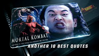 Mortal Kombat 1995 - Another 10 Best Quotes