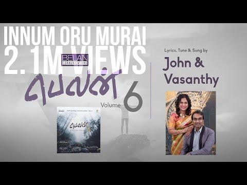 Innum Oru Murai | Belan 6 | John & Vasanthy | Tamil Christian Song