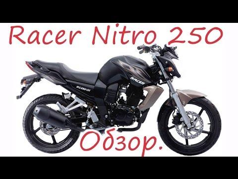 Мототехника, велосипеды и запчасти Racer Мотоцикл Racer