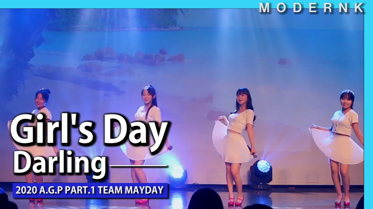 [2020 A.G.P PART.1] Girl's Day - Darling|TEAM MAYDAY