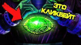 ВИЛКОЙ В ГЛАЗ АГАМОТТО - ОРУЖЕЙКА - MARVEL COMICS