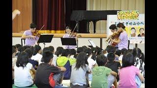H29.6.23ミュージック・シェアリングin鳩山小学校