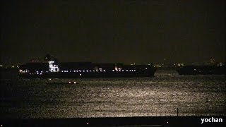 Night view - Container ship Underway.at Entrance to a port  夜景・コンテナ船が航行(東京港)