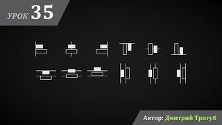 Уроки Adobe Illustrator. Урок №35: Как пользоваться инструментами выравнивания