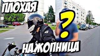 МотоБудни#6 Ситуации мотоциклиста на дороге