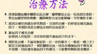 Publication Date: 2020-04-16   Video Title: #12順德聯誼總會何日東小學上午校 隊伍四 Part 1