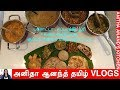 Super Dinner - 4 Gravy Dishes and Roti Varieties - Tamil Commentary - 1080p Full HD
