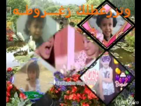 Turky Al Najar