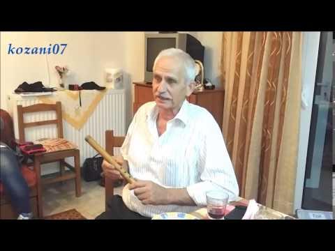 Λευτέρης Γυφτάκης  Φλογέρα   (Greek Flute)