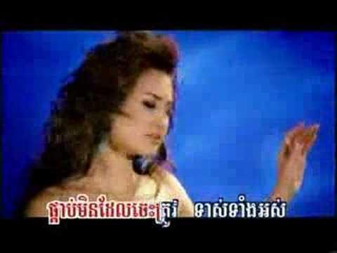 Super Woman - Sokun Nisa [Khmer Karaoke]