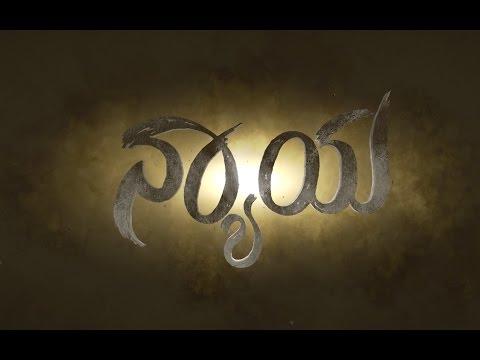 Nyaya Kannada Short film