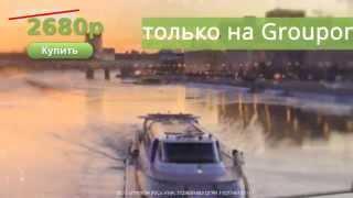видео Прогулка по Москве-реке и ужин на теплоходе