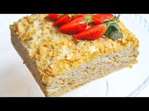 Торт НАПОЛЕОН домашний вкусный и простой рецепт