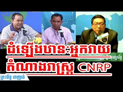 Khmer News Today | The Issue of Promoting Samdech's Guard Who Fight CNRP Officials | Cambodia News