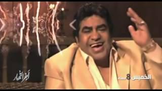 برومو حلقة رأس السنة الفنان الكبير أحمد عدوية و صاحب الصوت الرائع أحمد سعد في سهرة شعبية خالصة