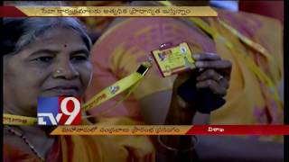 CM Chandrababu speech at TDP Mahanadu in Visakhapatnam TV9