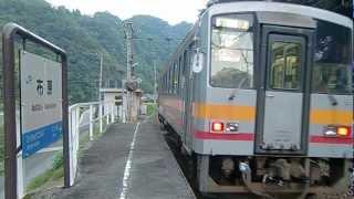伯備線とは名ばかりで芸備線の普通列車しか停車しない布原駅に降りてみ...