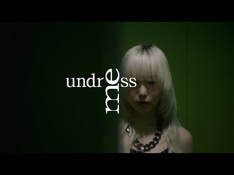"""Cö shu Nie – undress me (Official Video) / テレビ東京 """"サタドラ"""" 「女の戦争~バチェラー殺人事件~」主題歌"""