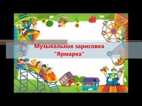 Изображение предпросмотра прочтения – «3 Б класс» читает произведение «Где был, Иванушка?» (Русский фольклор )