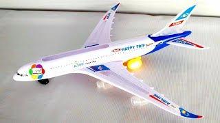 لعبة طائرة الركاب الحقيقية الجديدة للاطفال واجمل العاب الطائرات والطيران للبنات والاولاد