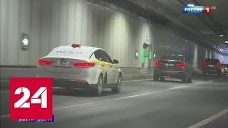 Смотреть видео Выпил воды у таксиста - потерял сознание и едва не лишился денег - Россия 24 онлайн