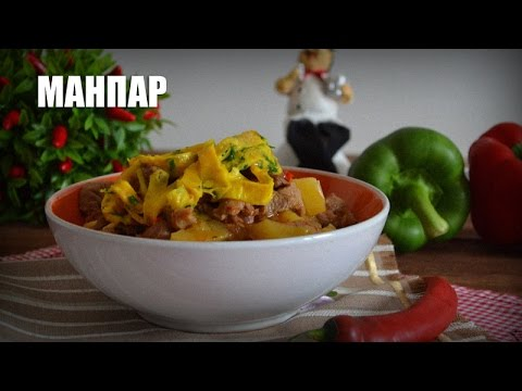 Салат с болгарским перцем и ветчиной - видео-рецепт - Дело Вкусаиз YouTube · Длительность: 4 мин3 с
