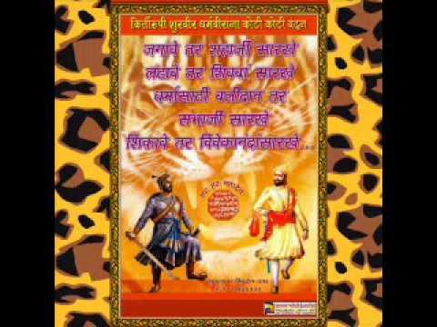 Sambhaji 1689 full movie download youtube.