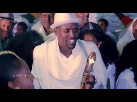 Teklay tesfay  _ተኽላይ ተስፋይ _Sihib gitim(ስሕብ ግጥም)_ Ethiopia music 2018 (official video)