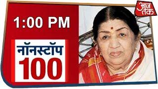 कांग्रेस के ये तीन नेता जाएंगे Mumbai, तय करेंगे समर्थन । Nonstop 100 I Nov 12, 2019