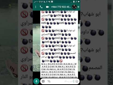 Photo of تم خضوع علاوي ابن السرايا على يد واوي الناصريه – هواوي