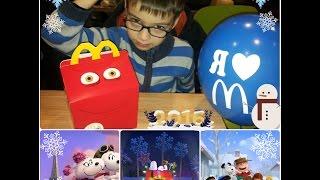 Снупи и мелочь пузатая игрушки Хеппи Мил МакДональдс. Snoopy and little toys Happy Meal McDonalds