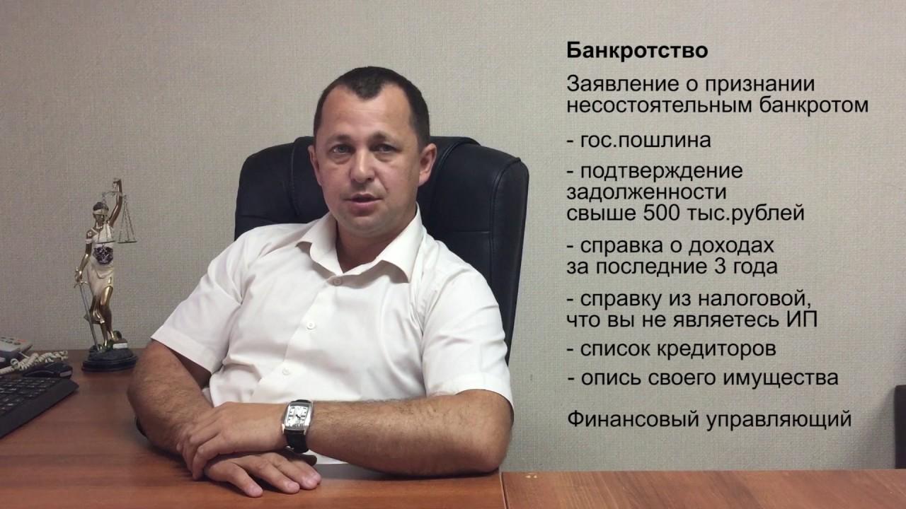 Банкротство физ лиц во владимире встречное заявление о взыскании задолженности