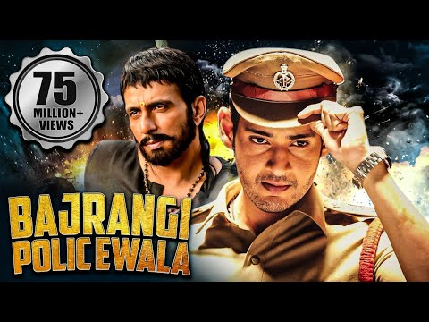 Bajrangi Policewala (2016) Full Hindi Dubbed Movie | Mahesh