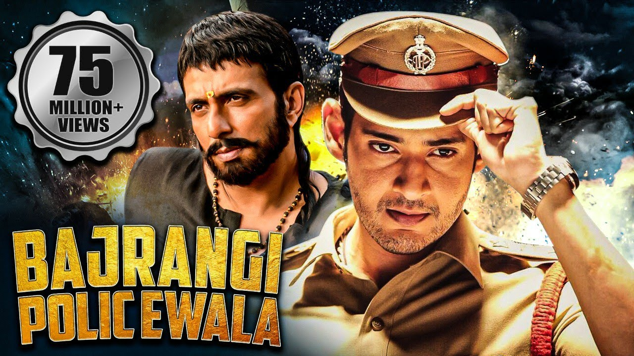 Bajrangi Policewala (2016) Full Hindi Dubbed Movie