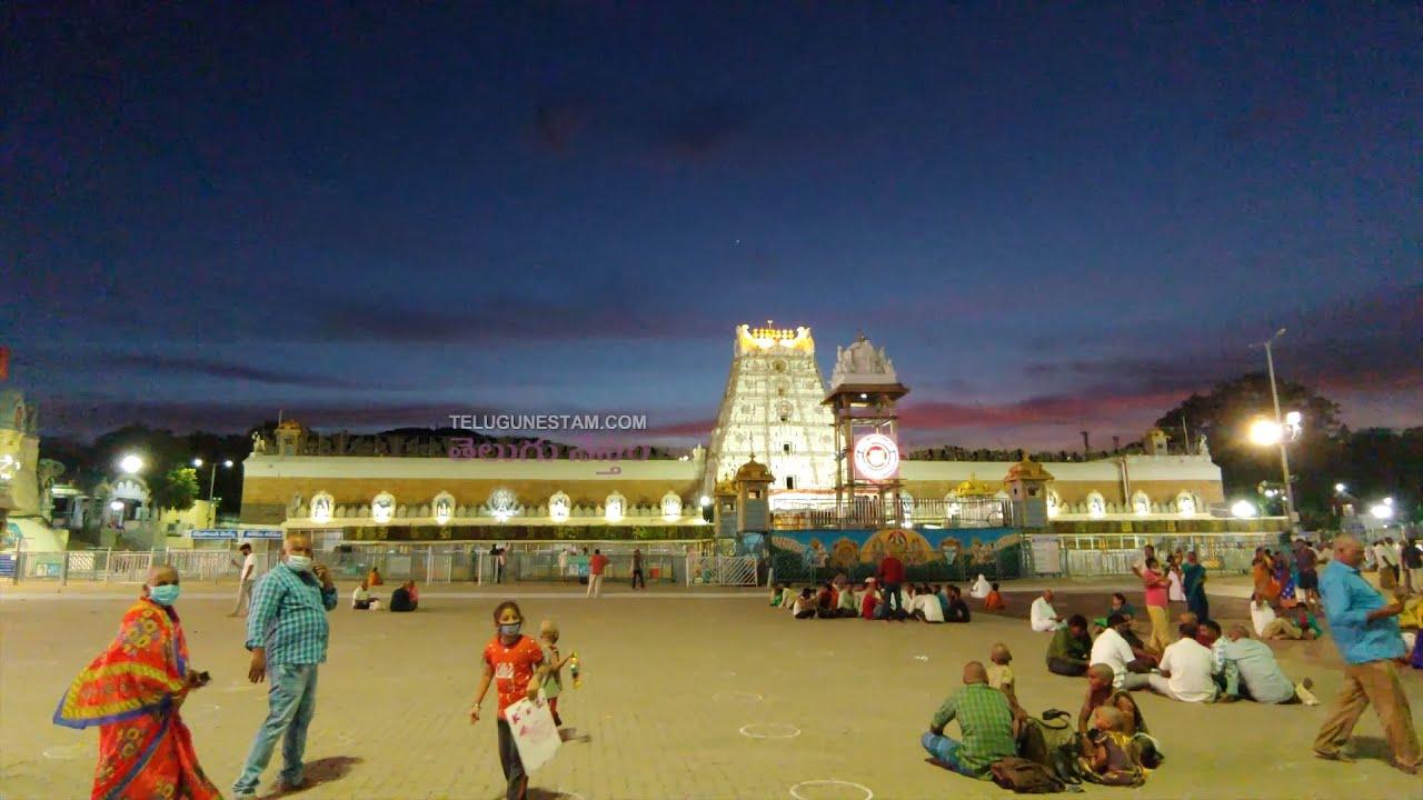 Splendid Evening View Of Tirumala Sri Venkateswara Swamy Temple
