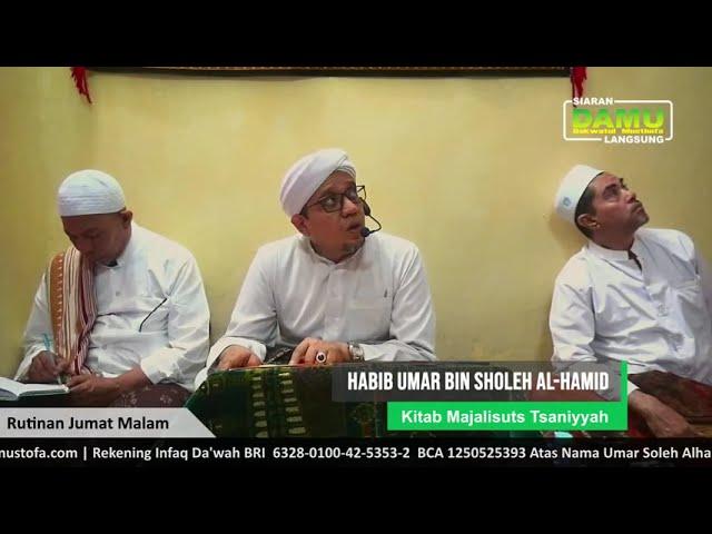 Kajian Kitab Majaalisuts Tsaniyyah 2020-08-07