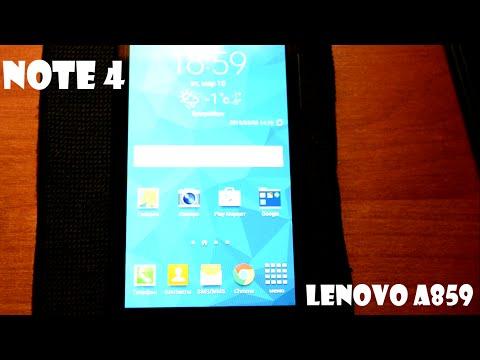 Прошивка NOTE 4 - Lenovo A859