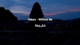 Halsey - Without Me مترجمة