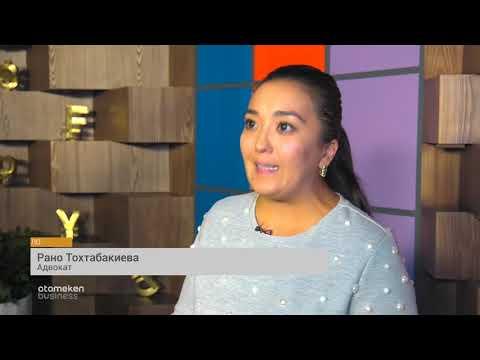 Как приватизировать квартиру в казахстане
