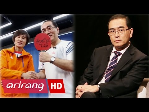 [Thae Yong-ho Special] Ep.10 - A Road to Korean Unification _ Full Episode
