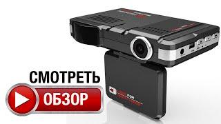 видеорегистратор 3 в 1 с gps, радар детектором и HD качеством записи(, 2016-04-24T11:35:48.000Z)