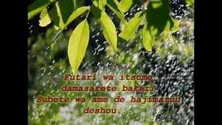 It's Gonna Rain by Bonnie Pink Lyrics