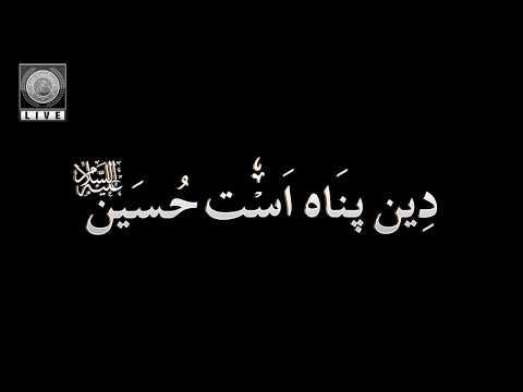 Huroof Parhne Ka Tareka Jafr E Jamia Se, Jafr Ke Utaar Charao, Shah Saab Ke Saath