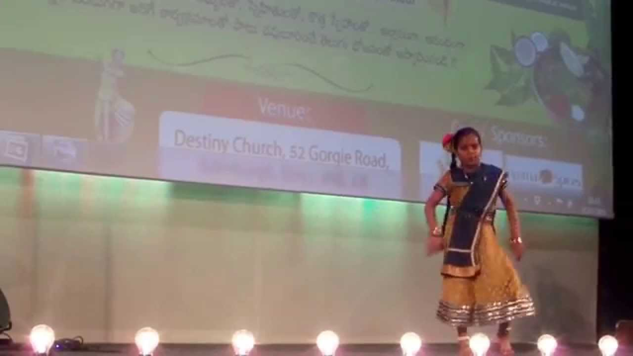 Royapettah Chennai Audio Songs Telugu Rela Re Rela