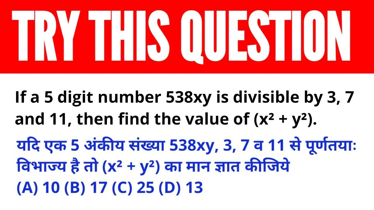 Divisibility Imp Question for SSC | Number System Concept by Rohit Tripathi
