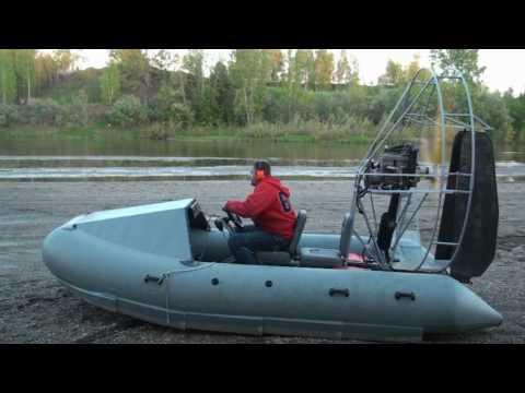 как указаний аэро двигатели на небольшие надувные лодки диспансер метро