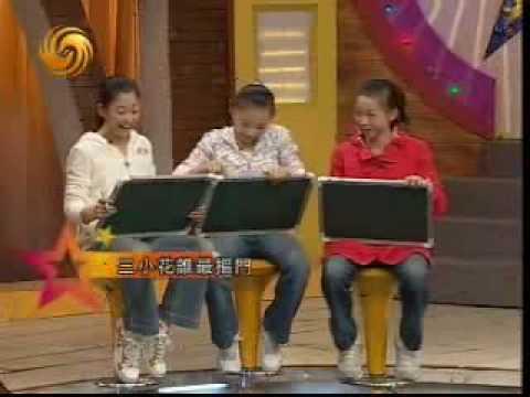 《金牌大猜想》Jiang Yuyuan,He Kexin and Yang Yilin Part 6 of 7